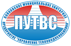 """ПМУП """"УТВС"""""""